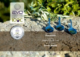 EVO INTERNATIONAL - SILVER MEDAL