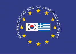 authorization for an approved exporter
