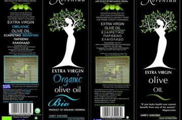 Important notices οn the commercial label of the olive oil