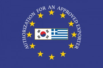 APPROVED EXPORTER