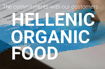 CONTRACT OF QUALITY WITH CUSTOMERS  HELLENIC ORGANIC FOOD