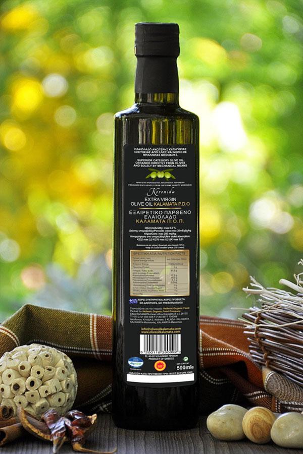500ml P.D.O. KALAMATA - EXTRA VIRGIN OLIVE OIL <<KORONIDA>>