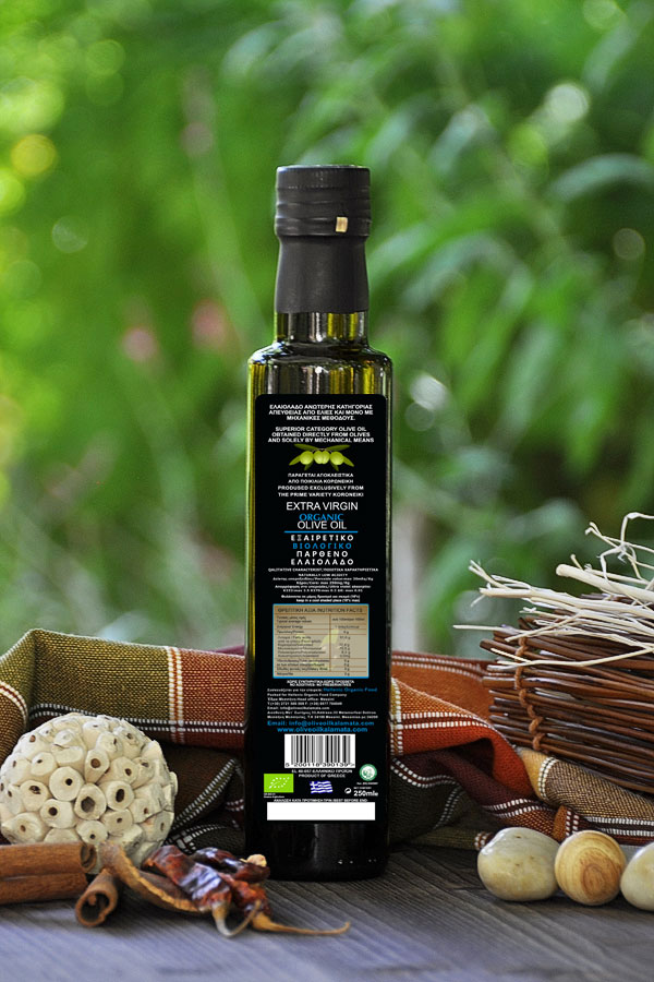 250ml ORGANIC-BIO EXTRA VIRGIN OLIVE OIL <<KORONIDA>>